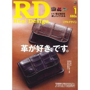 Read more about the article RD