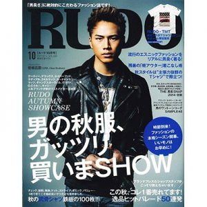 Read more about the article RUDO