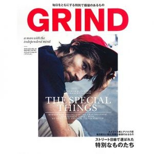 Read more about the article GRIND