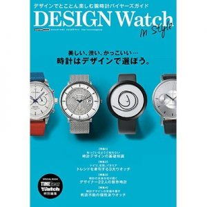 Read more about the article DESIGN WATCH INSTYLE