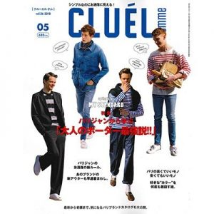 Read more about the article CLUEL HOMME