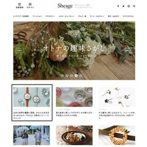 Read more about the article SHEAGE