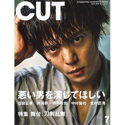 201807_cut_t