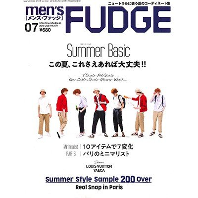 201807_mens_fudge_t