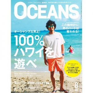 Read more about the article OCEAN