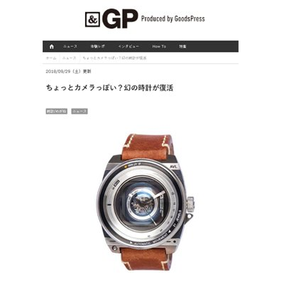 201809_goodspress_t