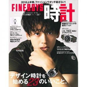 Read more about the article FINEBOYS