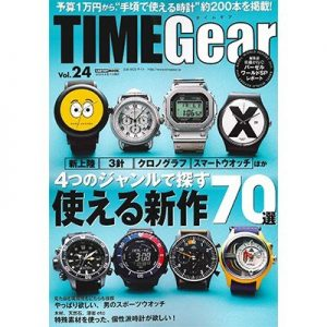Read more about the article TIME GEAR